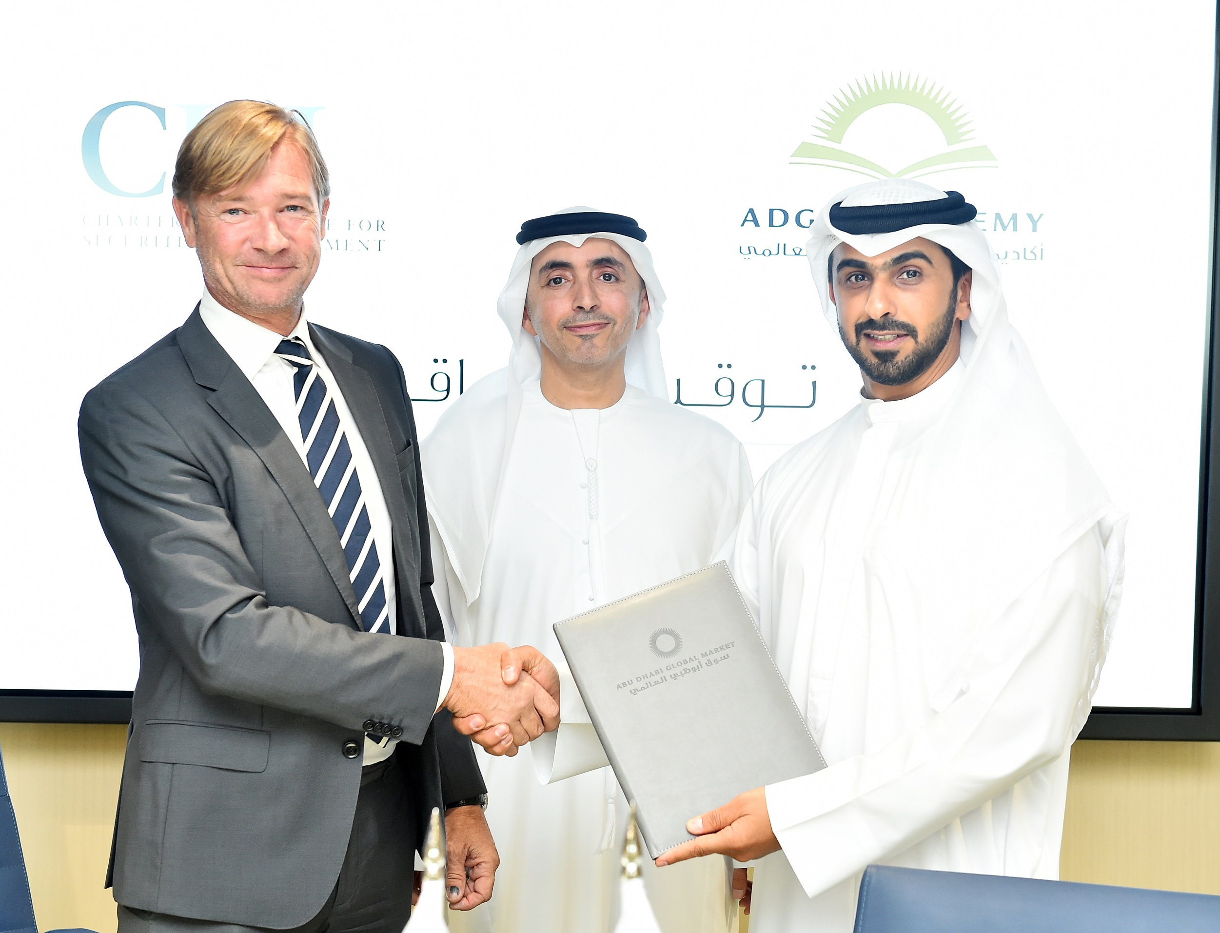 The CISI and ADGM Academy Partner to Elevate Financial Education in UAE